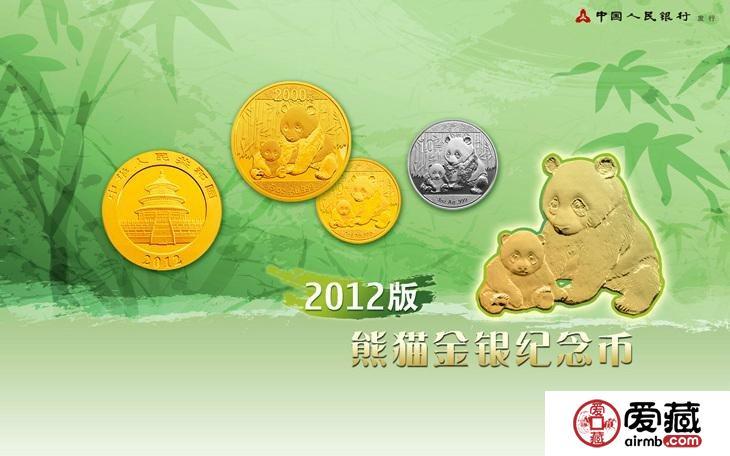 2012熊猫金银纪念币价格及图片介绍