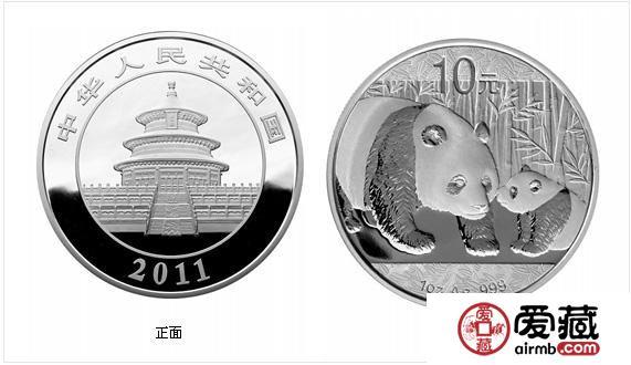 2011年1盎司熊猫银币最新价格行情及图片