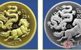 纪念币收藏须知哪些知识点