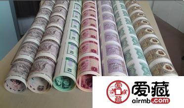连体钞收藏价格表