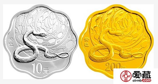 2013年生肖蛇年金银币1公斤梅花蛇图片价格介绍
