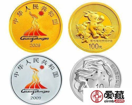 第16届亚运会金银纪念币价格和图片