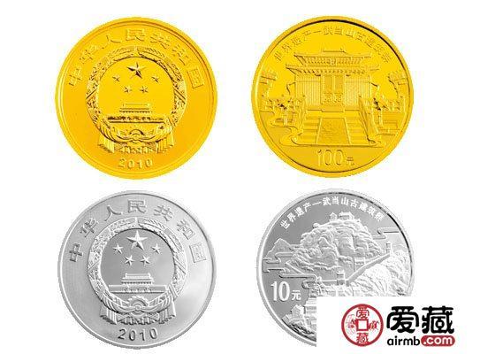 收藏贵金属纪念币必学要点