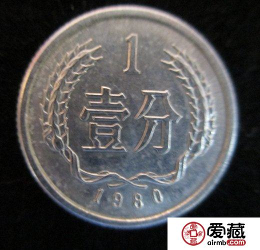 为何有的硬币价格如此之高?收藏硬币应找潜力股