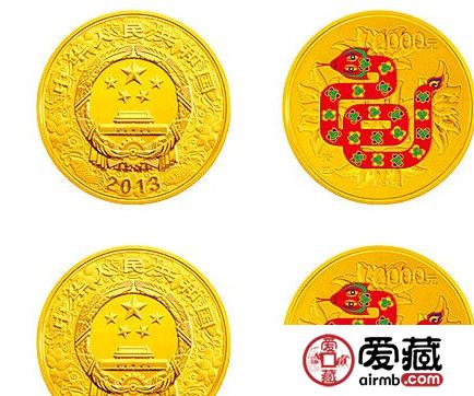 蛇年本色金银纪念币价格与图片