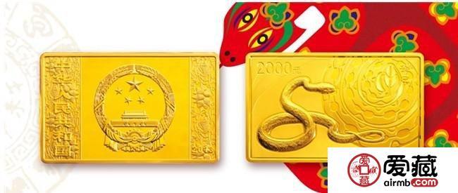 2013年生肖蛇年金银币5盎司长方形金蛇最新价格行情和图片