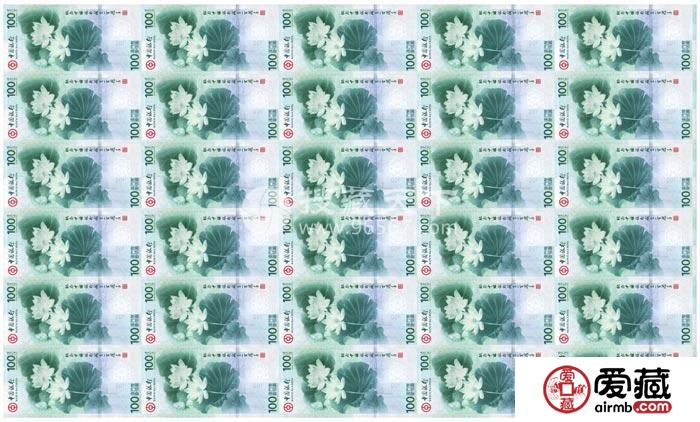 澳门连体钞王最新价格行情及图片