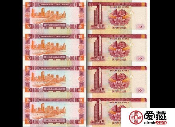澳门整版连体钞图片价格介绍