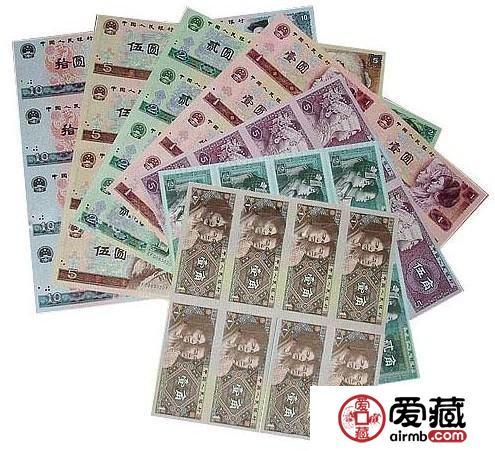 第四套四连体钞价格及图片