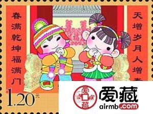 新春贺岁邮票传国际,点点缀新年