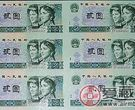 第四套人民币四连体大全套投资价格分析