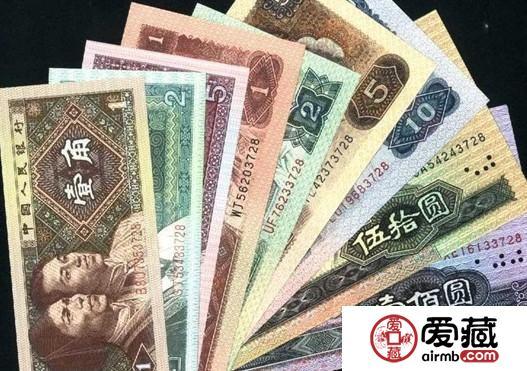 第四套人民币四连体小全套收藏价值