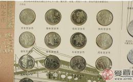 纪念钞纪念币大全套价格和图片