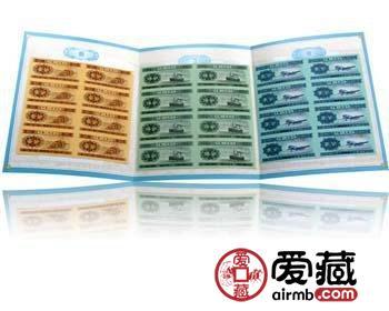 分币连体钞价格和图片