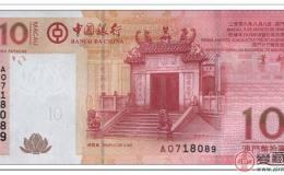 福禄双全连体钞王最新价格行情