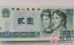 你看过会发光的人民币吗?