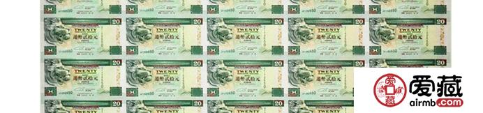 港币连体钞图片和价格