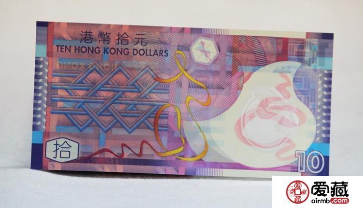 港币10元纪念钞价格和图片