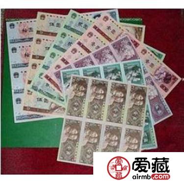 第四套1角到10元四连体钞图片价格