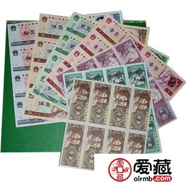 第四套8连体钞价格图片