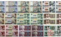 紙幣收藏的三大秘訣