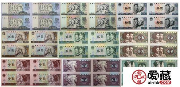 纸币收藏的叁大秘诀