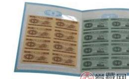 连体钞发行量和图片价格介绍
