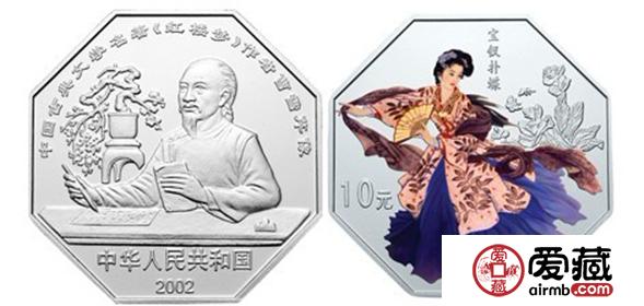 红楼梦彩银币图片及价格