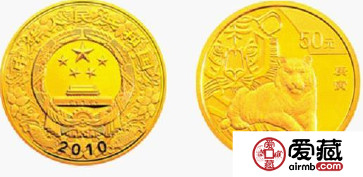 虎年生肖金银纪念币价格和图片