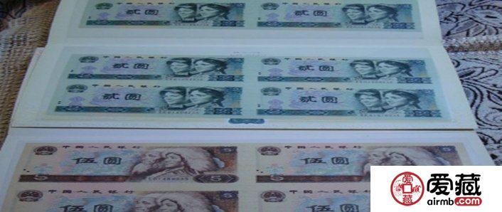 今日连体钞价格图片介绍