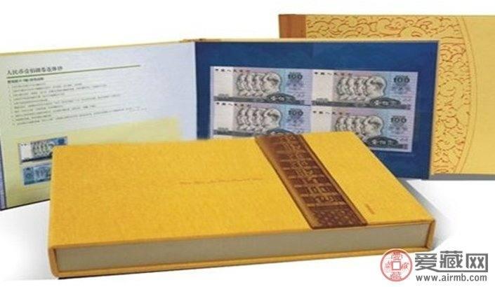 绝版连体钞王价格图片