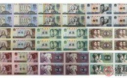康银阁连体钞价格及图片