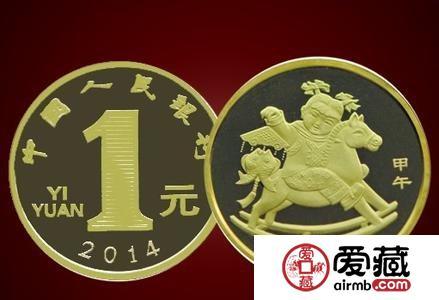 3月3日钱币收藏市场最新动态