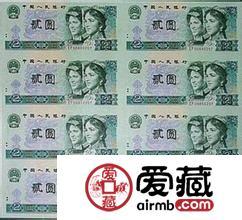 第四套人民币八连张连体钞价格和图片