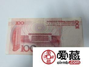 如何辨别错版人民币也是一种学问