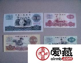第三套人民币收藏行情火爆