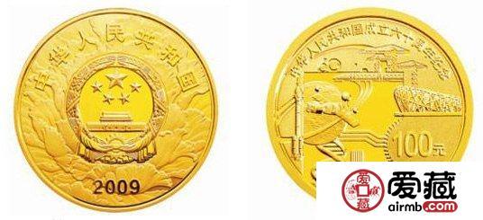 建国60周年金银纪念币图片及价格