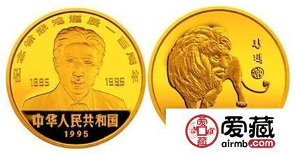 徐悲鸿金银纪念币的发行和激情小说分析