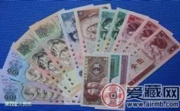 作为普通钱币的收藏者应该如何收藏四版