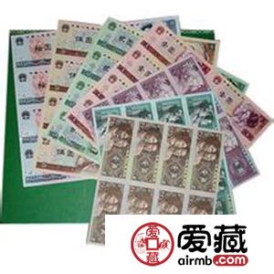第四套八连体钞价格与图片介绍