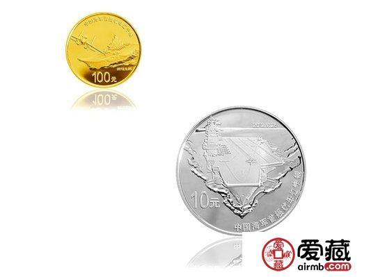 航母金银纪念币收藏价格和图片详情分析
