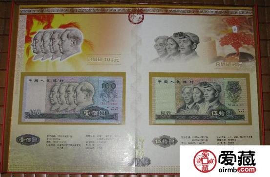 第四套人民币连体钞珍藏册价格及图片查询