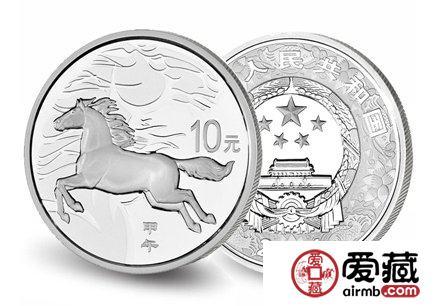 马年银币价格及图片行情分析