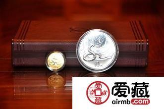 癸巳年金银纪念币图片和价格详情