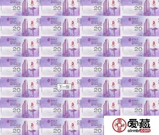 连体钞价格表和图片介绍