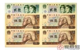 连体钞价格查询和图片详情介绍