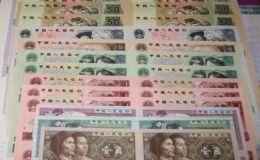 第四套人民币连体钞最新价格表及图片行情
