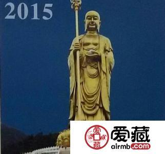收官之作:九华山主题金银纪念币即将发行