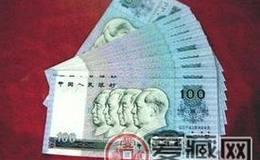 第四套人民币冠号图片与价格