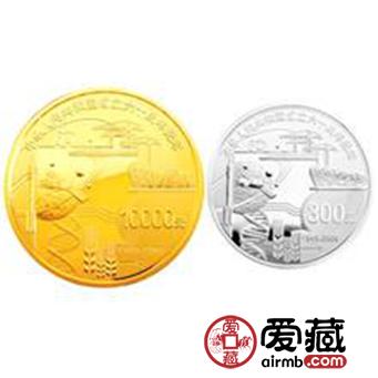 国庆60周年金银纪念币图片及价格详情介绍